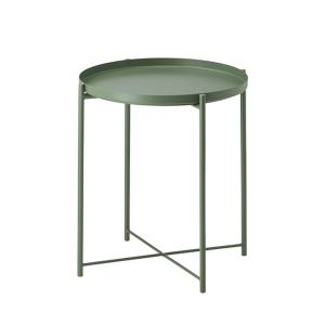 IKEA GLADOM side tray table